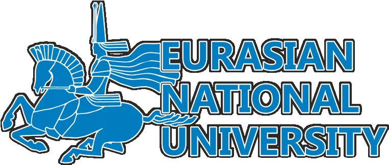 Евразийский национальный университет имени Л.Н. Гумилева